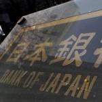 Банк Японии придерживается своей старой политики