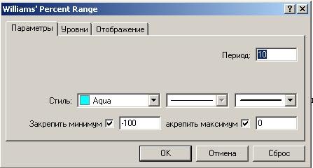 wpr settings