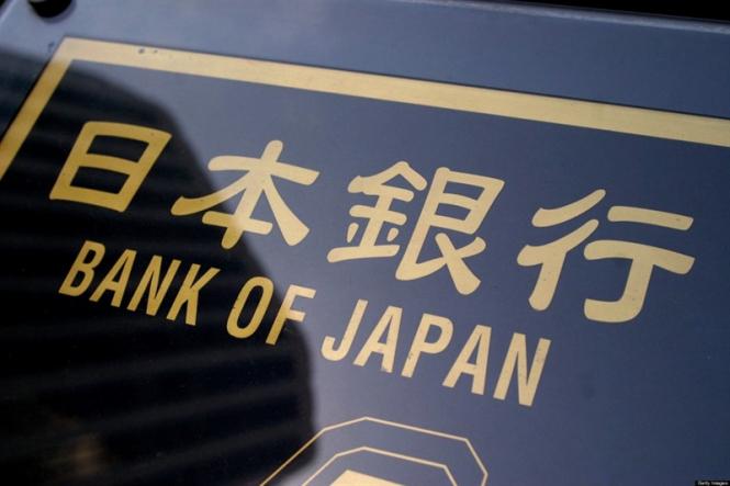 Эксперты: ЦБ Банк Японии не станет изменять параметры кредитно-денежной политики