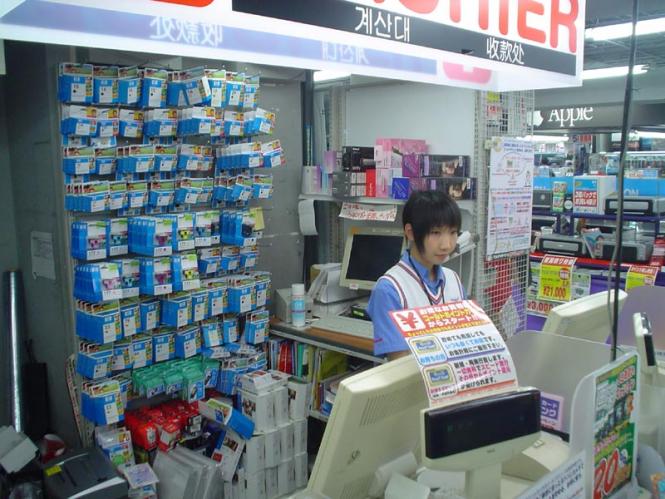 Базовая инфляция в Японии в августе ускорилась до 0,9%