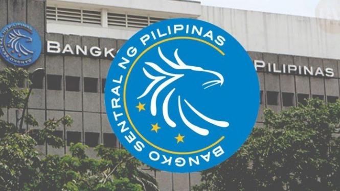Центробанк Филиппин повысил ставку до 4,5%