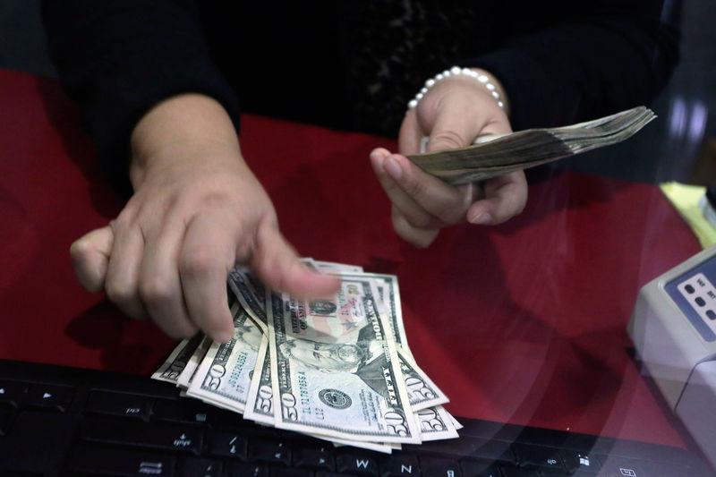 Доллар замер в режиме ожидания, инвесторы ждут итоги встречи ФРС