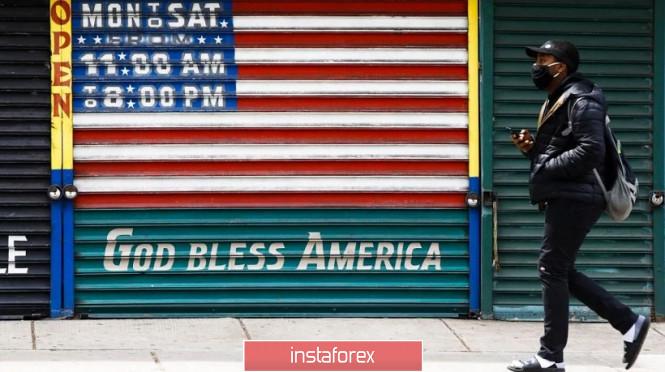 Американские Нонфармы: катастрофичные цифры с «зелёным окрасом»