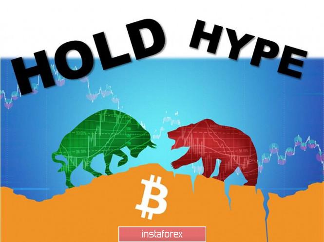 Есть еще порох в пороховницах – Bitcoin постепенно идет к своей цели