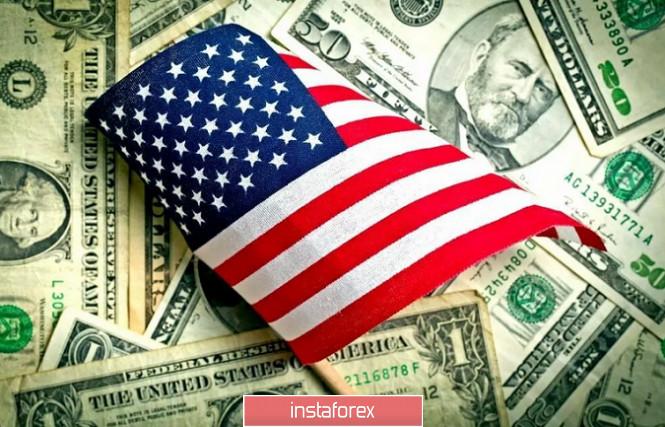 Конгресс США денег не даст
