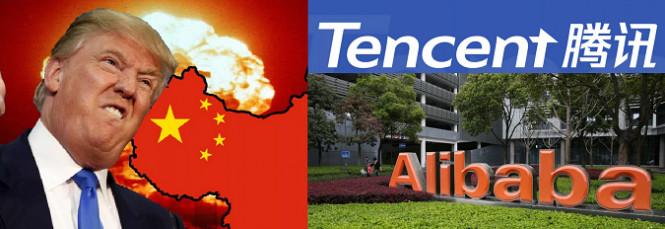 Трамп в шортах по Alibaba
