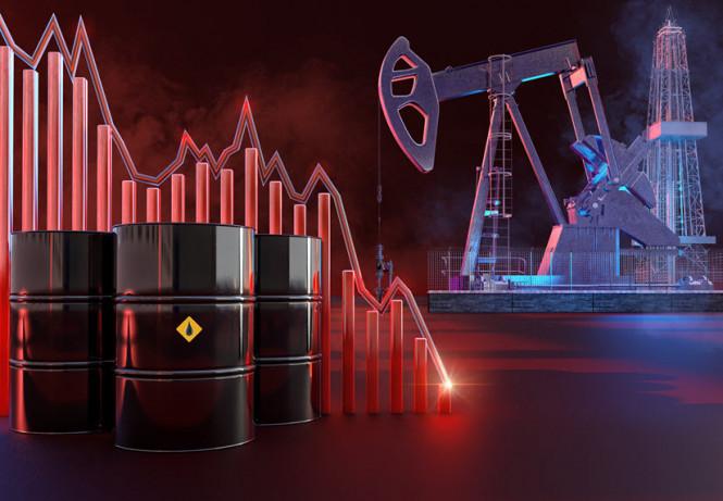 Прогноз цены нефти на январь и февраль 2021 года