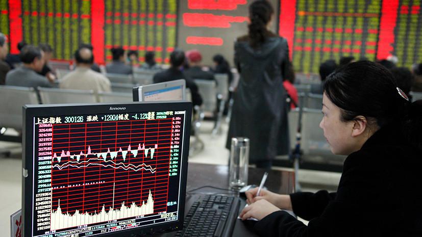 Фондовая Азия воспряла духом: основные индикаторы неплохо растут