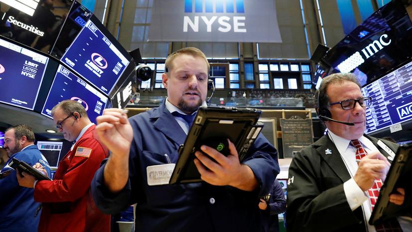 Фондовая Америка замерла в ожидании: индикаторы практически не меняют своего положения