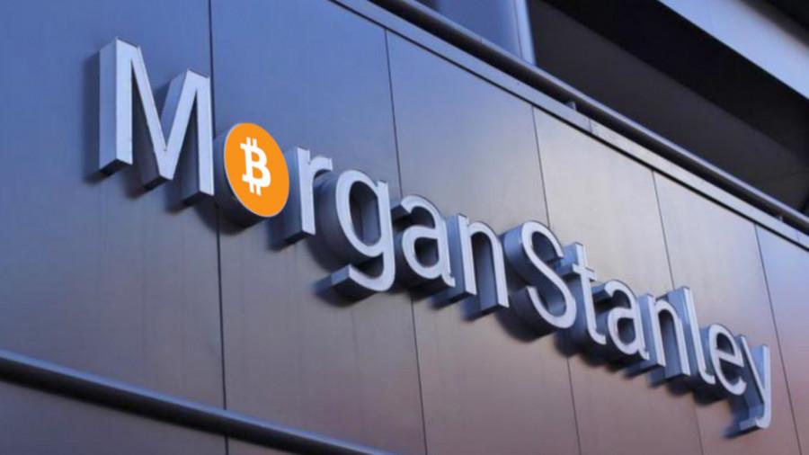 Morgan Stanley позволит своим клиентам инвестировать в биткоин