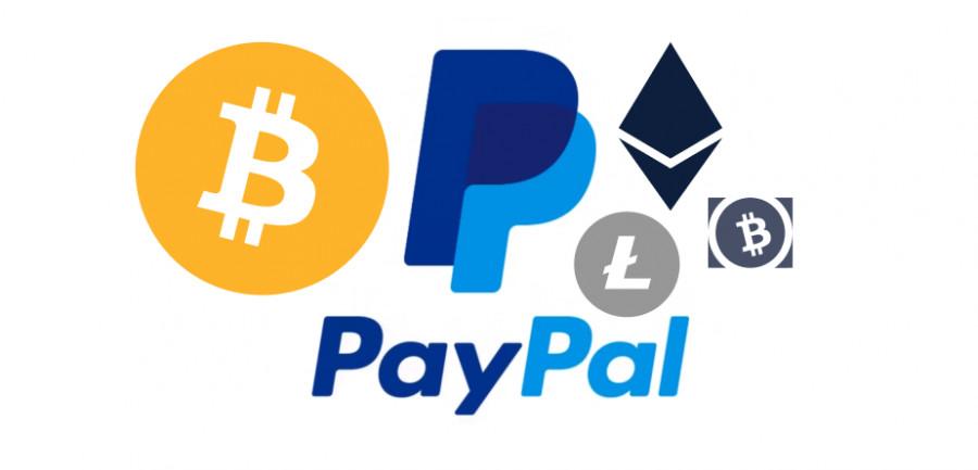 PayPal запускает сервис по оплате покупок при помощи криптовалют. Не спешите хоронить Ripple