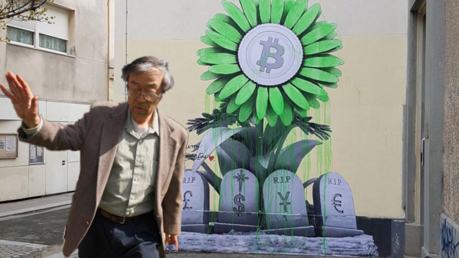 Если мир узнает кто прячется под личиной создателя Биткоина, это может привести к дефляции и хаосу: лучше тайному всегда