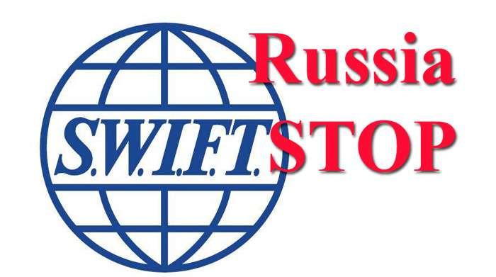 Европейский парламент вчера принял резолюцию отключить Россию от SWIFT