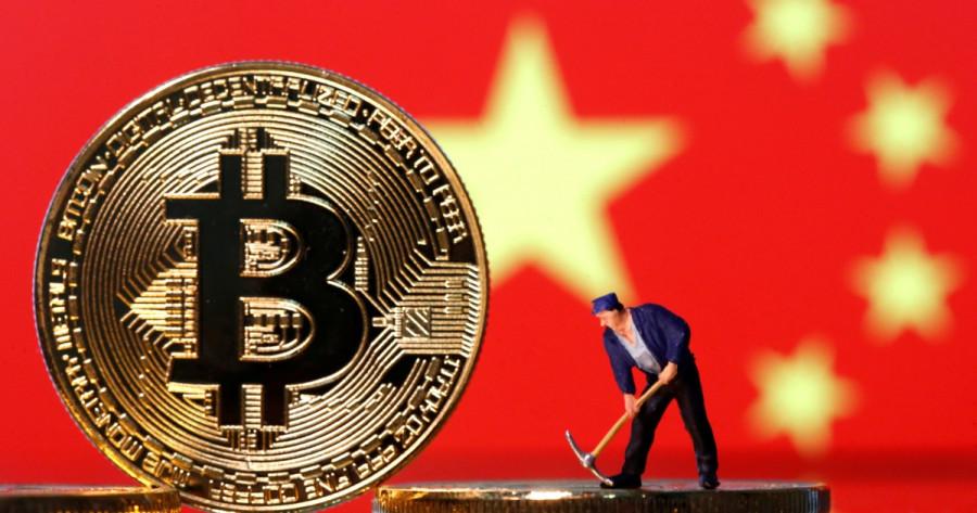 Китай все никак не остудит пыл и не отстанет от Биткоина: сегодня заявили, что будут бороться с майнингом криптовалюты и