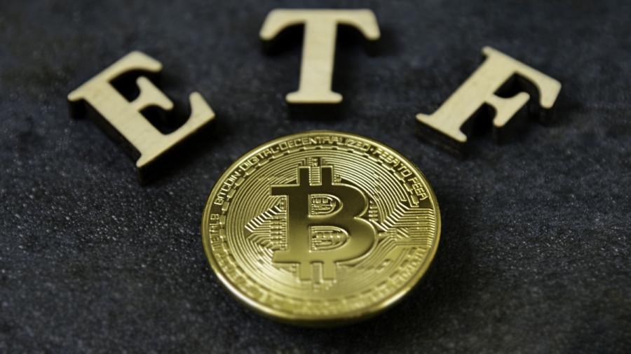 Решение о создании ETF-биткоина вновь откладывается