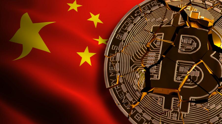 Почему у Китая такая жесткая политика по отношению к Биткоину и остальным криптовалютам?