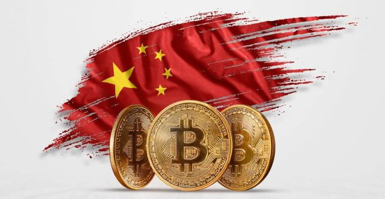Власти Китая продолжают топить биткоин