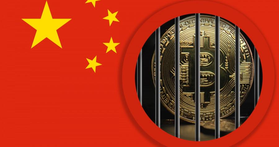 Китай боится Биткоина и делает все, чтобы утопить его: BTC полностью вне их контроля