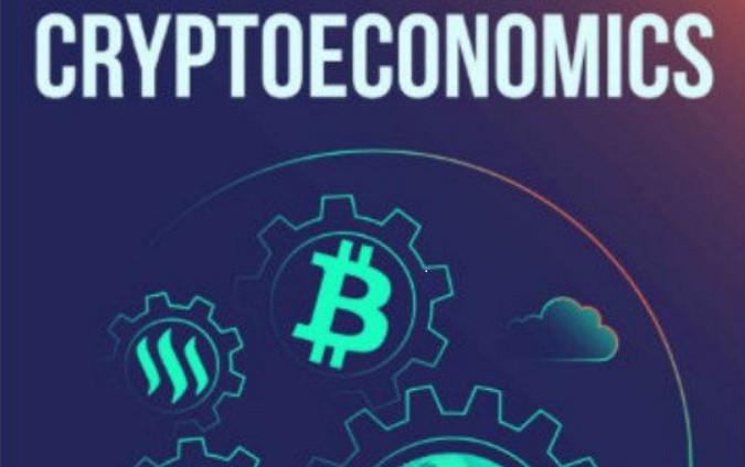 Новая криптоэкономика