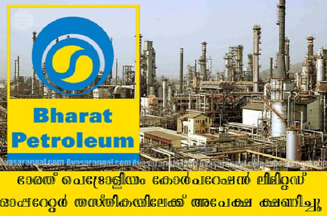 Индия. Нефть в обмен на медицинский кислород.