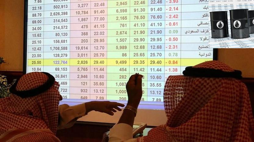 Саудовская Аравия снижает цены на нефть!