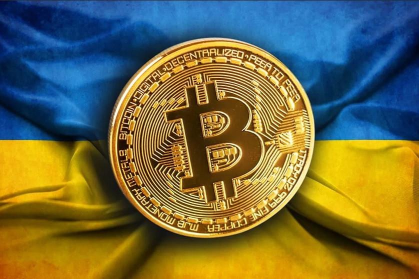Украина приняла закон о легализации криптовалюты