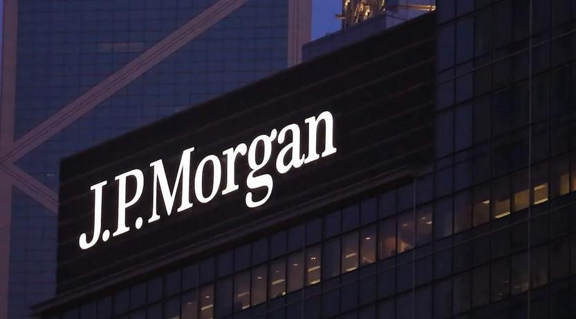 JPMorgan обвинили в мошеннических манипуляциях