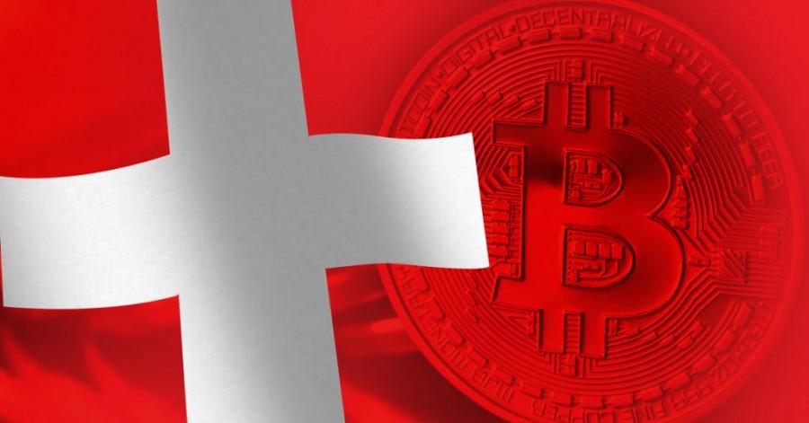 Швейцарские регуляторы дают добро на запуск первого криптофонда для институциональных инвесторов